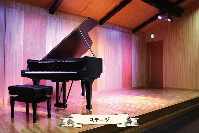 スタインウェイピアノのあるステージ